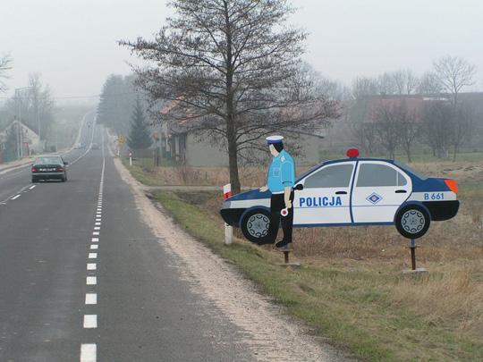 dummy_police_car